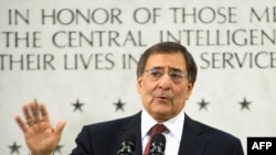 CIA Director Leon Panetta made the announcement in a letter to agency staff.