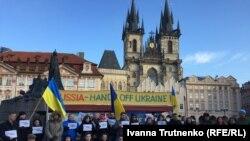 Учасники акції закликали посилити тиск на Росію