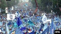 Най-големият митинг на СДС, 7 юни 1990 г.