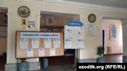 Избирательный участок в Самаркандской области.