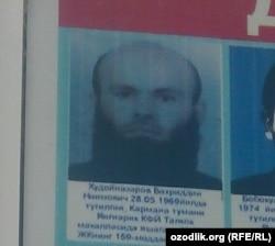 В Узбекистане Бахриддин Худойназаров находится в списке разыскиваемых.