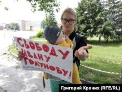 Журналист Иван Голуновты қолдап акция өткізіп тұрған адам. Новосибирск, 8 маусым 2019 жыл.