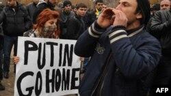 Ереванская демонстрация против визита Путина