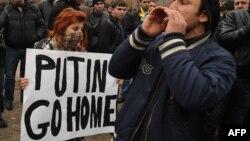 Yerevanda Putin əleyhinə yürüş. 2013