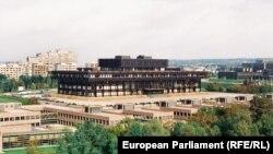 Съдът на ЕС
