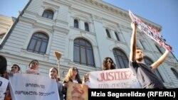 Акція протесту студентів у Тбілісі