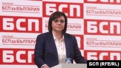 Корнелия Нинова пред Националния съвет на БСП