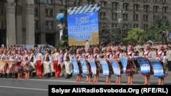 Киевдеги парад