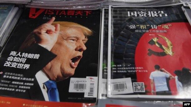 Çin mətbuatı son günlər Donald Trump-ı kəskin tənqid edir