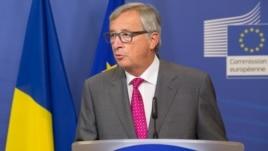 Президент Європейської комісії Жан-Клод Юнкер (©Shutterstock)