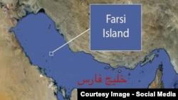 جزیره فارسی در خلیج فارس