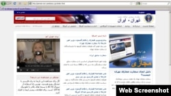 "A screen shot of the ""virtual embassy"" of the United States in Iran"