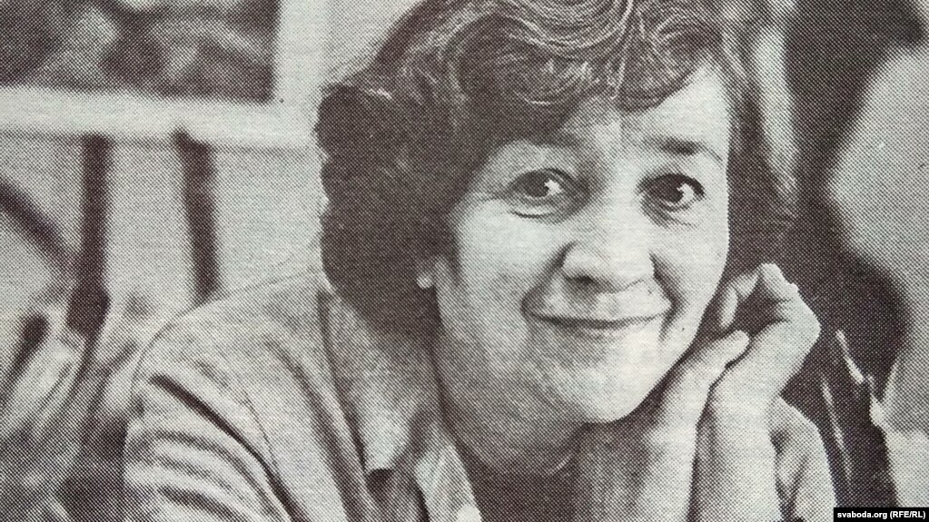 Алена Лось
