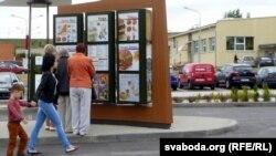 McDonalds у Віцебску, ілюстрацыйнае фота