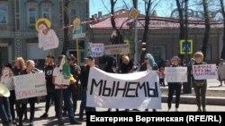 Монстрация в Иркутске, архивное фото