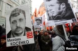 """Плакаты в поддержку фигурантов """"Болотного дела"""" на акции в Москве, февраль 2014 года"""