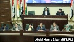 جلسة لبرلمان إقليم كردستان العراق