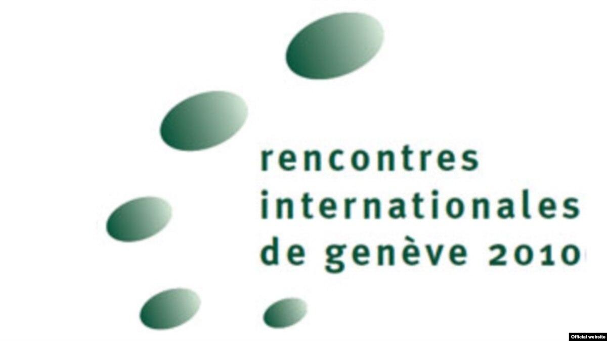 Jean Starobinski (1920-12222) et les Rencontres internationales de Genève