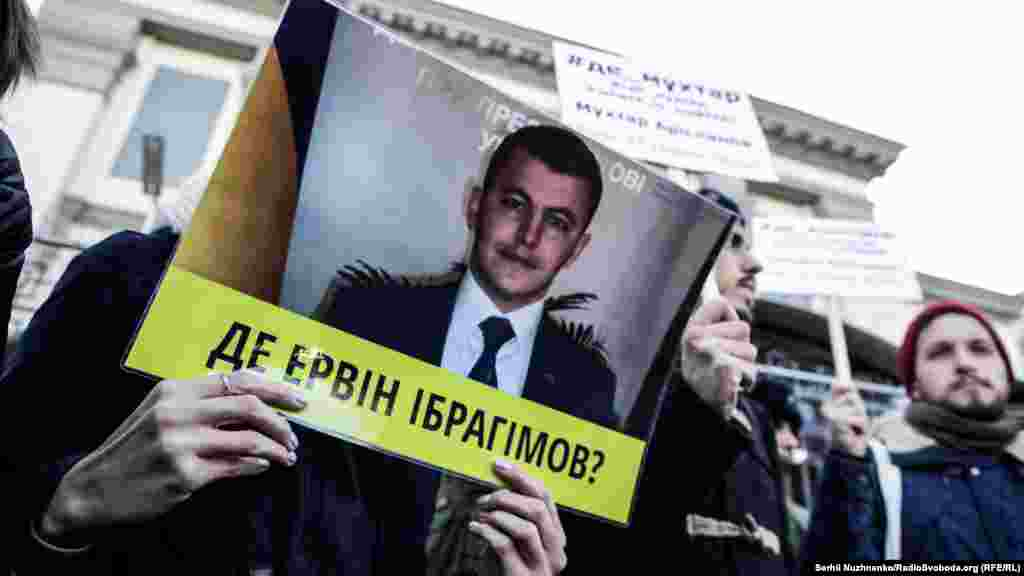 Ервін Ібрагімов був викрадений 26 травня 2016 року в Бахчисараї, неподалік від власного будинку. Його доля невідома