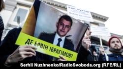 #ГдеЭрвин? Как активисты борются за расследование похищений в Крыму (фотогалерея)
