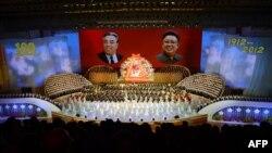Одно из праздничных мероприятий в Пхеньяне по поводу 100-летнего юбилея Ким Ир Сена, 16 апреля 2012 года.