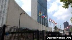 Седиштето на ОН во Њујорк