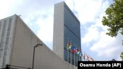 Ndërtesa e OKB-së në Nju Jork.