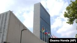 مقر سازمان مللمتحد در نیویارک