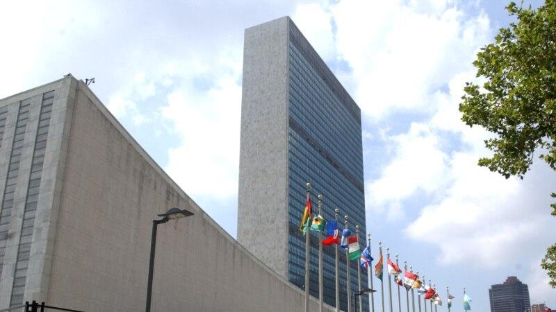Բաքուն բողոքի նոտա է հղել ՄԱԿ-ի գլխավոր քարտուղարին Ղարաբաղի մասին փաստաթղթի կապակցությամբ