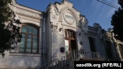 Историческое здание почты в городе Самарканде.
