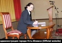 Анна Щёкина на церемонии вступления в должность мэра Усть-Илимска