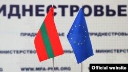 Приднестровье как экономический мост между Россией и ЕС?