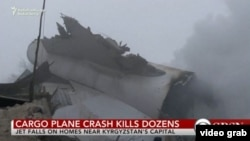RFERL video used by CBS News to report on Turkish cargo jet crash in Kyrgyzstan