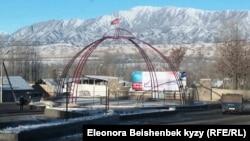 Ала-Букинский район