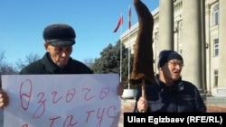 Жарандык активист Өндүрүш Токтонасыров.