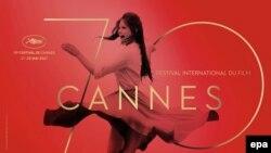 2017 жылғы Канн кино фестивалінің ресми постері.