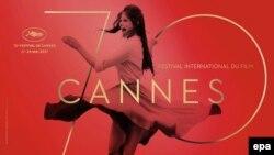 Постер 70-го Каннського кінофестивалю