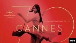 The official poster for the 70th Cannes Film Festival