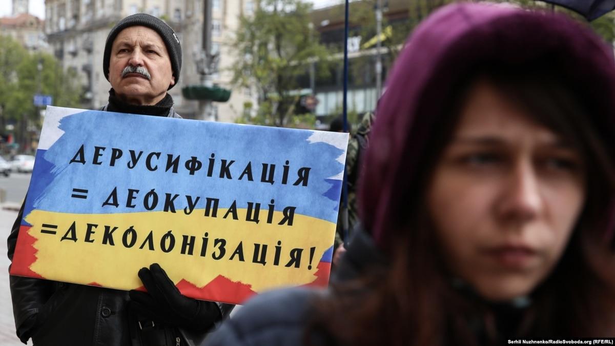 Украинский язык начал доминировать на телевидении – исследование «Пространства свободы»