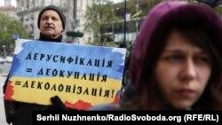 Акція біля Київської міської ради, 2017 рік (ілюстраційне фото)
