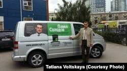 Павел Солодов рядом с машиной, подвергшейся нападению