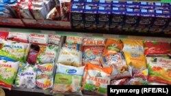 Молочная продукция в симферопольском магазине, 18 июля 2017 года