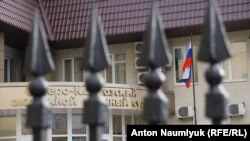 Северо-Кавказский окружной военный суд в Ростове, Россия