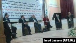 متحدثون في مؤتمر يناقش تأثيرات العنف تاثيراته التربوية والنفسية والاجتماعية في العراق