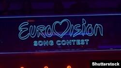 Логотип Евровидения.