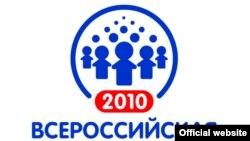 Подготовительные работы к переписи населения России придется отложить