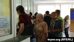 Сімферополь, каси продажу залізничних квитків