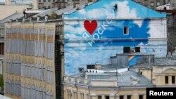 Pamje nga një pjesë e Moskës