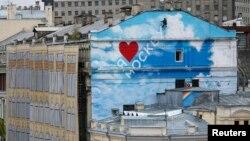 В сентябре предстоят выборы в Мосгордуму
