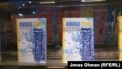 Книжка «Земля Кіборгів» вітрині книгарні в центрі Вільнюса